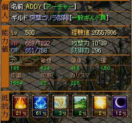 Sep25_statusGv01.jpg