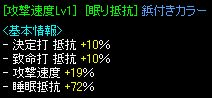 Sep25_statusGv04.jpg