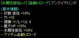 Sep25_statusGv08.jpg