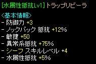 Sep25_statusGv09.jpg