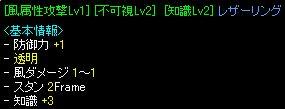 Sep25_statusGv11.jpg