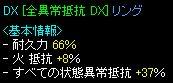 Sep25_statusGv13.jpg