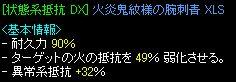 Sep25_statusGv19.jpg