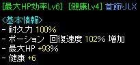 Sep25_statusGv20.jpg