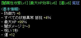 Sep25_statusGv21.jpg