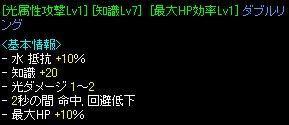 Sep25_statusGv26.jpg