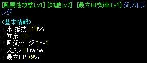 Sep25_statusGv27.jpg