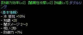 Sep25_statusGv28.jpg