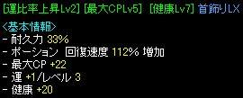 Sep25_statusHunt04.jpg
