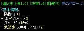Sep25_statusHunt05.jpg