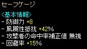Sep25_statusHunt07.jpg
