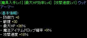 Sep25_statusHunt09.jpg