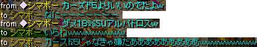 chat03.jpg