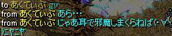 chat05.jpg