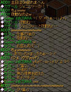 chat06.jpg