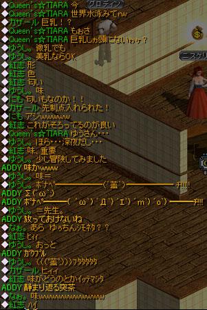 chat07.jpg