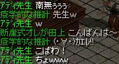 chat08.jpg