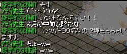 chat09.jpg