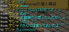 chat18.jpg