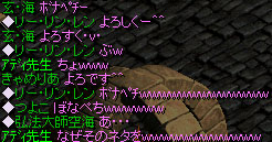 himitsu05.jpg