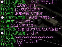 himitsu06.jpg