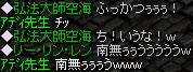himitsu09.jpg
