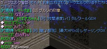 himitsu17.jpg