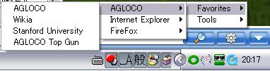 aglocotool.png