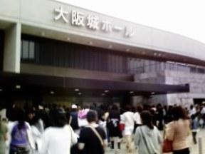 大阪城ホール入口!♪