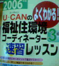200603032005000.jpg