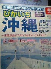 20060502211607.jpg