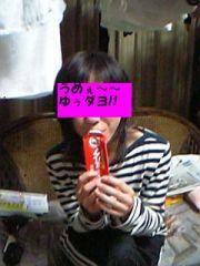 20060502212135.jpg