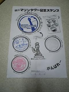 20061108015405.jpg
