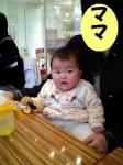 070128 桃ちゃんチラ見