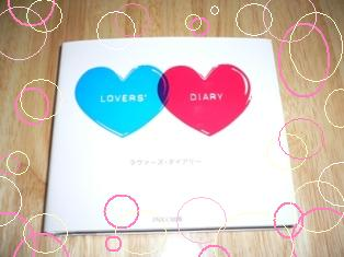 070210 LOVERS' DIARY
