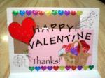 070210 バレンタインカード