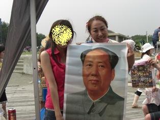 070729 毛沢東