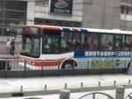 070908 4バス2