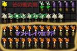 20060124_薬草庫2