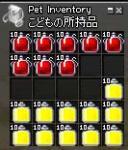 20060206212917.jpg