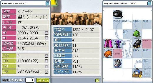 kunosute.jpg
