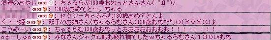 tyaL130.jpg