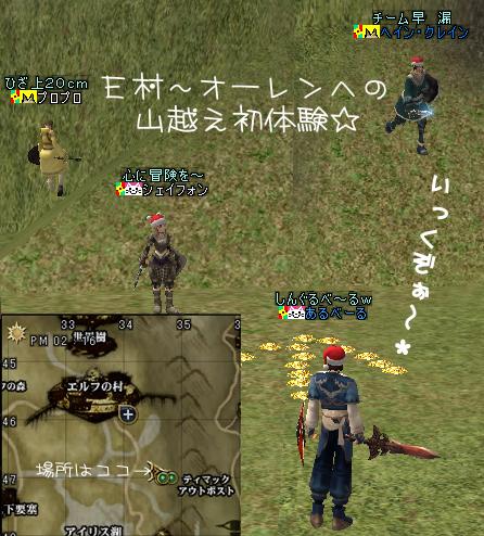 20061224152624.jpg