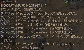 20070108040135.jpg