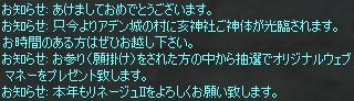 20070108040145.jpg