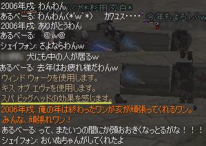 20070108040309.jpg