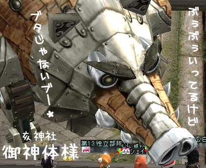 20070108040325.jpg