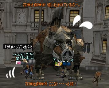 20070108040351.jpg