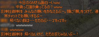 20070108040414.jpg