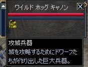 20070108040439.jpg